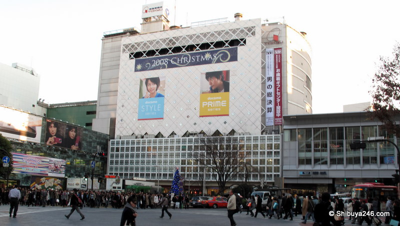 Tokyu department store above Shibuya Station