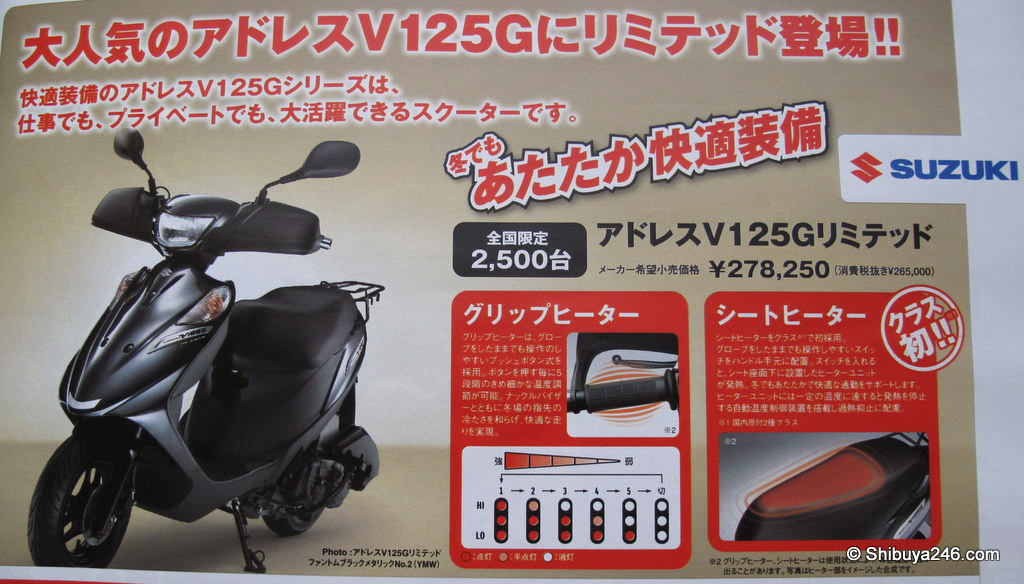 Handle and Seat warmer for bike - Suzuki