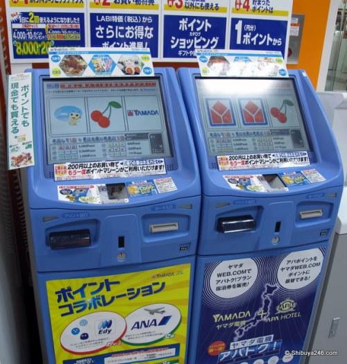 Yamada Denki point machines in LABI store
