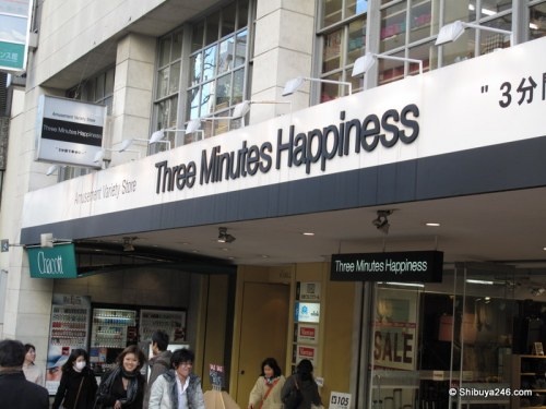 Three Minutes Happiness - Amusement Variety Store, Koen dori