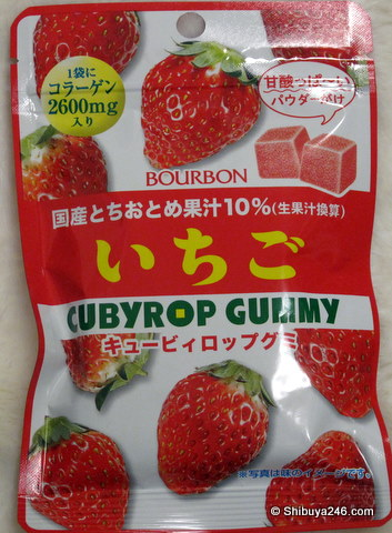 Strawberry Cubyrop Gummy from Bourbon